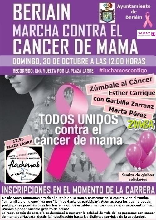 cartel cancer de mama